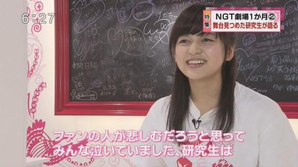 【ドS注意】10代小娘アイドルのエヌジーT48中村歩加とかいう17歳がドMっぽいんでを調教したすぎますwwwwwww(画像あり)